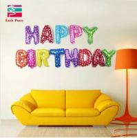 Happy birthday (13 шт., микс) (40 см)