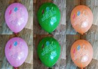 """Шарики З днем народження 10""""(26см) круговая печать (микс)"""