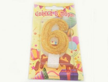 №532 Свечка в торт золото 6-ка