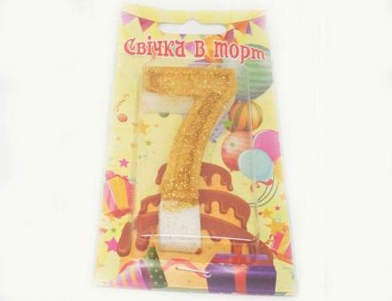 №533 Свечка в торт золото 7-ка