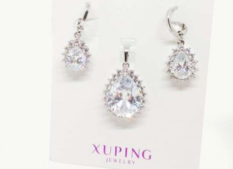 №5466 Серьги+подвеска Xuping серебро