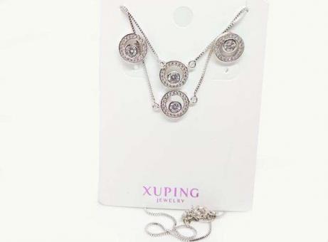 №5471 Серьги-цепочка-подвеска Xuping серебро