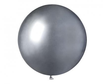 Шарик Хром Gemar 18″ 45см серебро