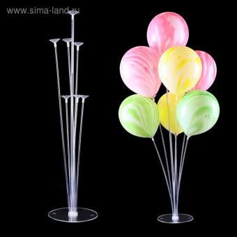 Подставка для шариков на 7 шаров Китай (в комплекте насадки и палочки)