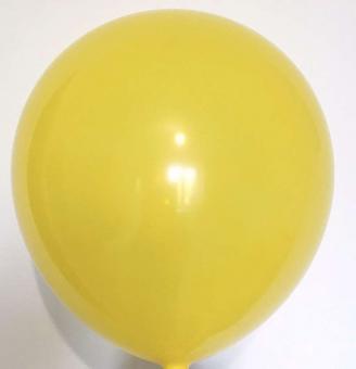 """Шарики Китай 10""""(25см) желтый"""